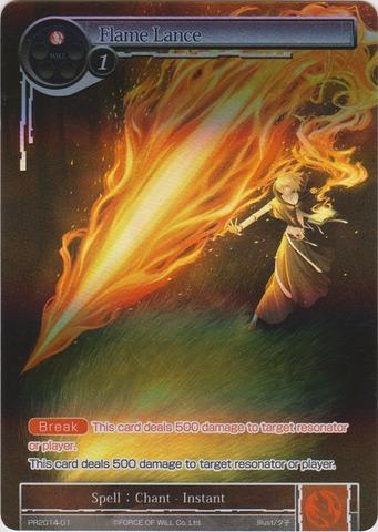 Flame Lance - PR2014-01 - PR