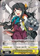 4th Yugumo-class Destroyer, Naganami - KC/S25-E012 - U