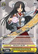 1st Hiyo-class Light Aircraft Carrier, Hiyo - KC/S25-E018 - U