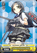 3rd Kagero-class Destroyer, Kuroshio - KC/S25-E023 - C