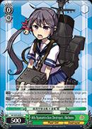 8th Ayanami-class Destroyer, Akebono - KC/S25-E055 - C