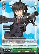 4th Hatsuharu-class Destroyer, Hatsushimo - KC/S25-E062 - C