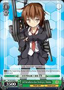 3rd Hatsuharu-class Destroyer, Wakaba - KC/S25-E065 - C