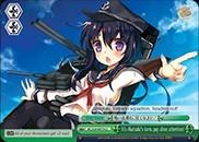 It's Akatsuki's turn, pay close attention! - KC/S25-E079 - CC