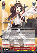 1st Kongo-class Battleship, Kongo - KC/S25-E082 - RR