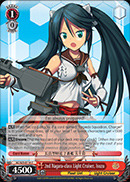 2nd Nagara-class Light Cruiser, Isuzu - KC/S25-E114 - C