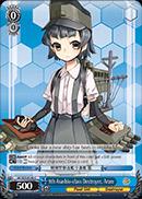 9th Asashio-class Destroyer, Arare - KC/S25-E148 - C