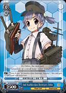 2nd Asashio-class Destroyer, Oshio - KC/S25-E154 - C
