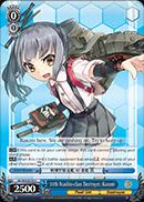 10th Asashio-class Destroyer, Kasumi - KC/S25-E155 - C