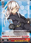 9th Mutsuki-class Destroyer, Kikuduki - KC/S25-TE09 - TD