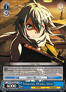 Temporary Alliance, Sinon - SAO/SE23-E21 - R - Foil