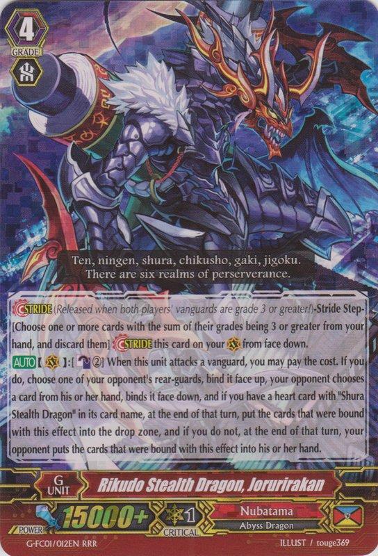 Rikudo Stealth Dragon, Jorurirakan - G-FC01/012EN - RRR