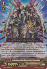 Raincloud-calling Nine-headed Dragon King - G-FC01/026EN - RR