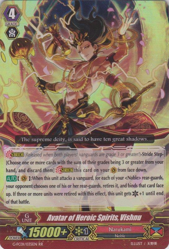 Avatar of Heroic Spirits, Vishnu - G-FC01/035EN - RR