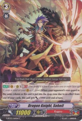 Dragon Knight, Soheil - G-BT03/069EN - C