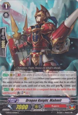 Dragon Knight, Mahmit - G-BT03/071EN - C