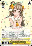LL/EN-W01-003 RR