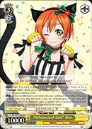 Whimsical Girl Rin - LL/EN-W01-004 - RR