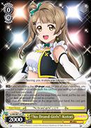 LL/EN-W01-012 R
