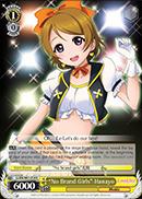 LL/EN-W01-018 R