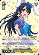 White Rabbit of Good Fortune Umi - LL/EN-W01-048 - C