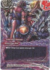 Hundred Demons Sorcery, Tennomimakari - H-TD02/0009EN - C