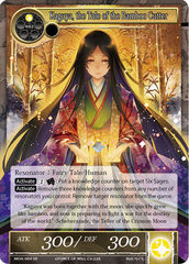 Kaguya, the Tale of the Bamboo Cutter - MOA-004 - SR