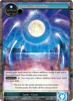 Moon Incarnation - MOA-027 - C