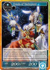 Oracle of Tsukuyomi - MOA-028 - U