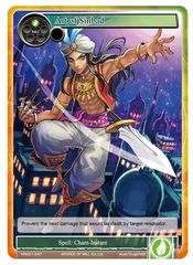Art of Sinbad - VIN001-047 on Channel Fireball