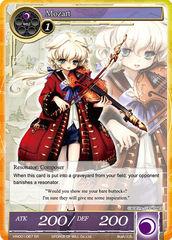 Mozart - VIN001-067 - SR