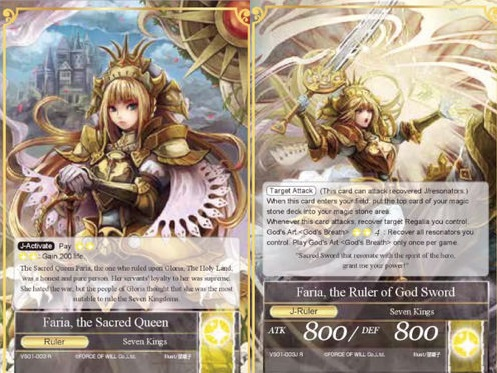 Faria, the Sacred Queen// Faria, the Ruler of God Sword - VS01-003 - R