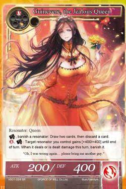 Guinevere, the Jealous Queen - VS01-024 - SR