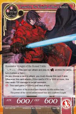 Lancelot, the Knight of Mad Demon - VS01-027 - SR