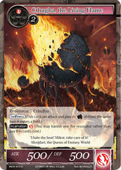Cthugha, the Living Flame - MOA-013 - U (Foil) on Channel Fireball