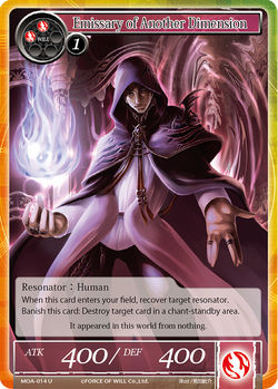 Emissary of Another Dimension - MOA-014 - U (Foil)