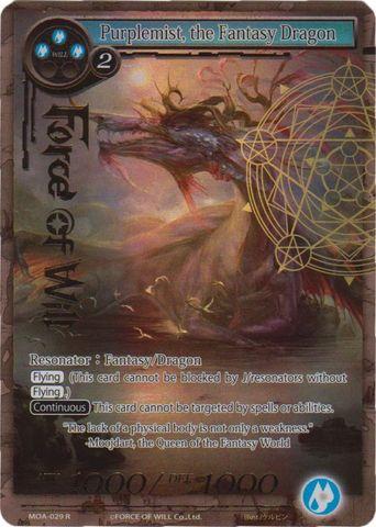 Force Of Will the Fantasy Dragon MOA-029 Purplemist R FOIL --------- MINT