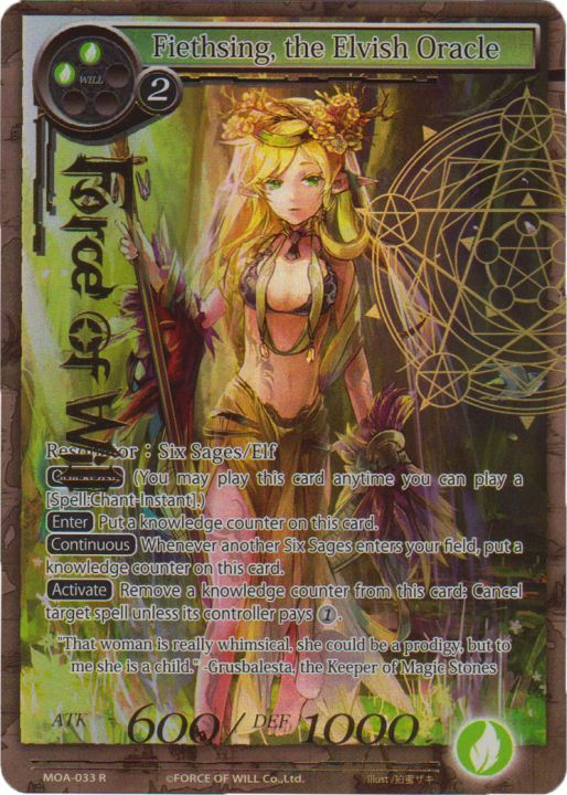 Fiethsing, the Elvish Oracle - MOA-033 - R - Full Art