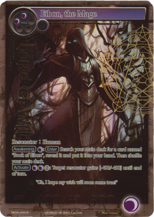 Eibon, the Mage - MOA-044 - R - Full Art
