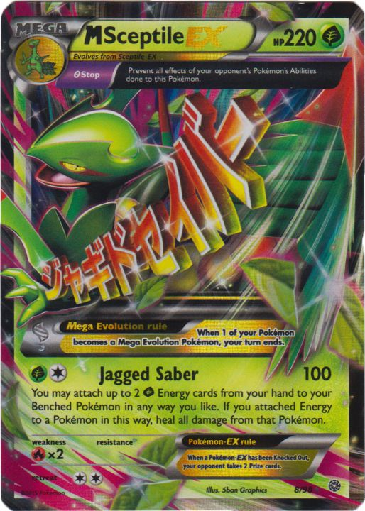 Pokemon Cards 8 Ultra Rare HOLO Mega EX Cards Ultimate Promo Collection!