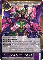 Mephistopheles, the Abyssal Tyrant - TAT-083 - SR - 2nd Printing