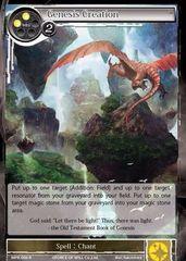 Genesis Creation - MPR-006 - R - 2nd Printing
