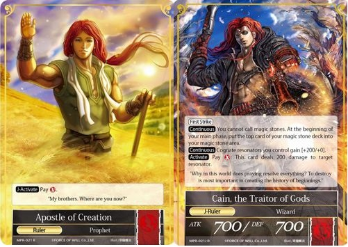 Apostle of Creation // Cain, the Traitor of Gods - MPR-021 - R - 2nd Printing