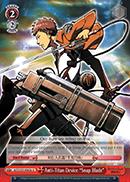 Anti-Titan Device Snap Blade - AOT/S35-E082b - U