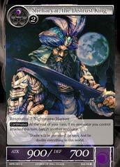 Sheharyar, the Distrust King - MPR-085 - U - 2nd Printing