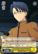 Shirous Close Friend, Issei - FS/S34-E021 - C
