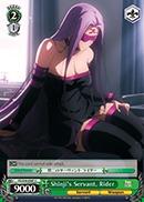 Shinji's Servant, Rider - FS/S34-E047 - C