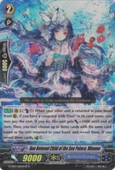 Duo Beloved Child of the Sea Palace, Minamo - G-CB01/016EN-W - R (Alternate Foil) on Channel Fireball