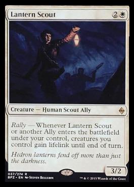 Lantern Scout - Foil