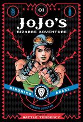 JoJo's Bizarre Adventure: Battle Tendency Hardcover Vol 01